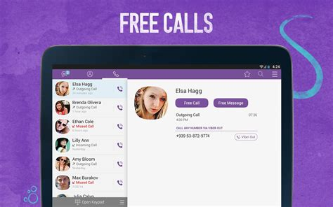 New Version of Viber Launched with Exciting New Features