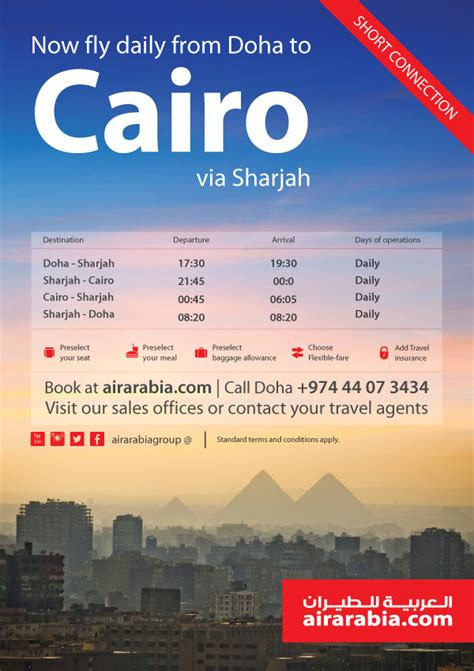 Now fly daily from Doha to Cairo via Sharjah | Air Arabia